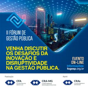Fórum Virtual Debate Inovação e Disruptividade na Gestão Pública