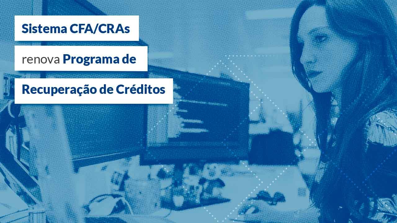 You are currently viewing Objetivo é estimular a regularização de inadimplentes juntos aos CRAs