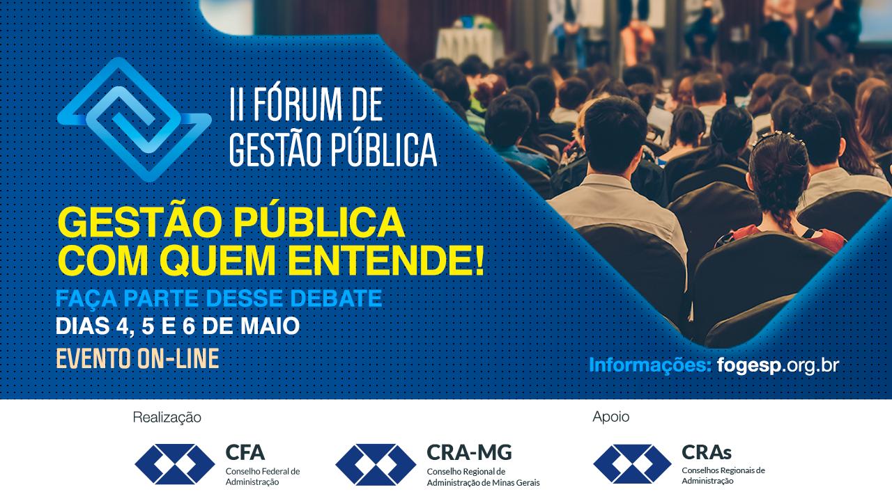 Read more about the article segunda edição do Fórum de Gestão Pública