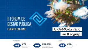 Read more about the article Por dentro do II Fórum de Gestão Pública