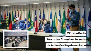 Read more about the article Integrantes discutiram a nova Lei de Proteção de Dados Pessoais nos conselhos